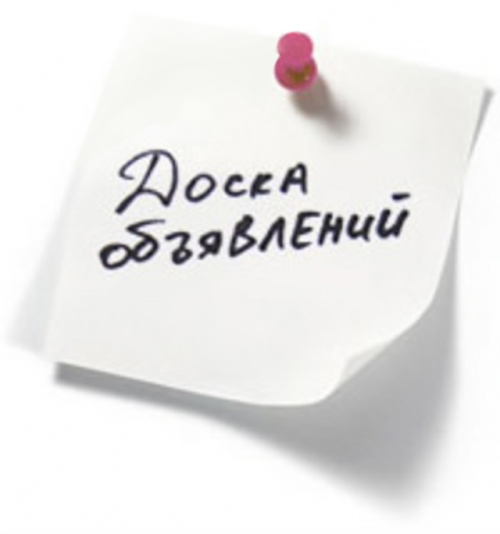 Вакансии директора или заместителя директора в жилищном строительстве краснодарский край